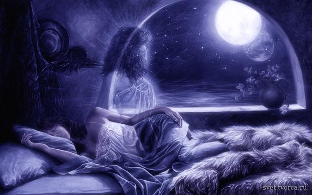 Можно ли предотвратить вещий сон